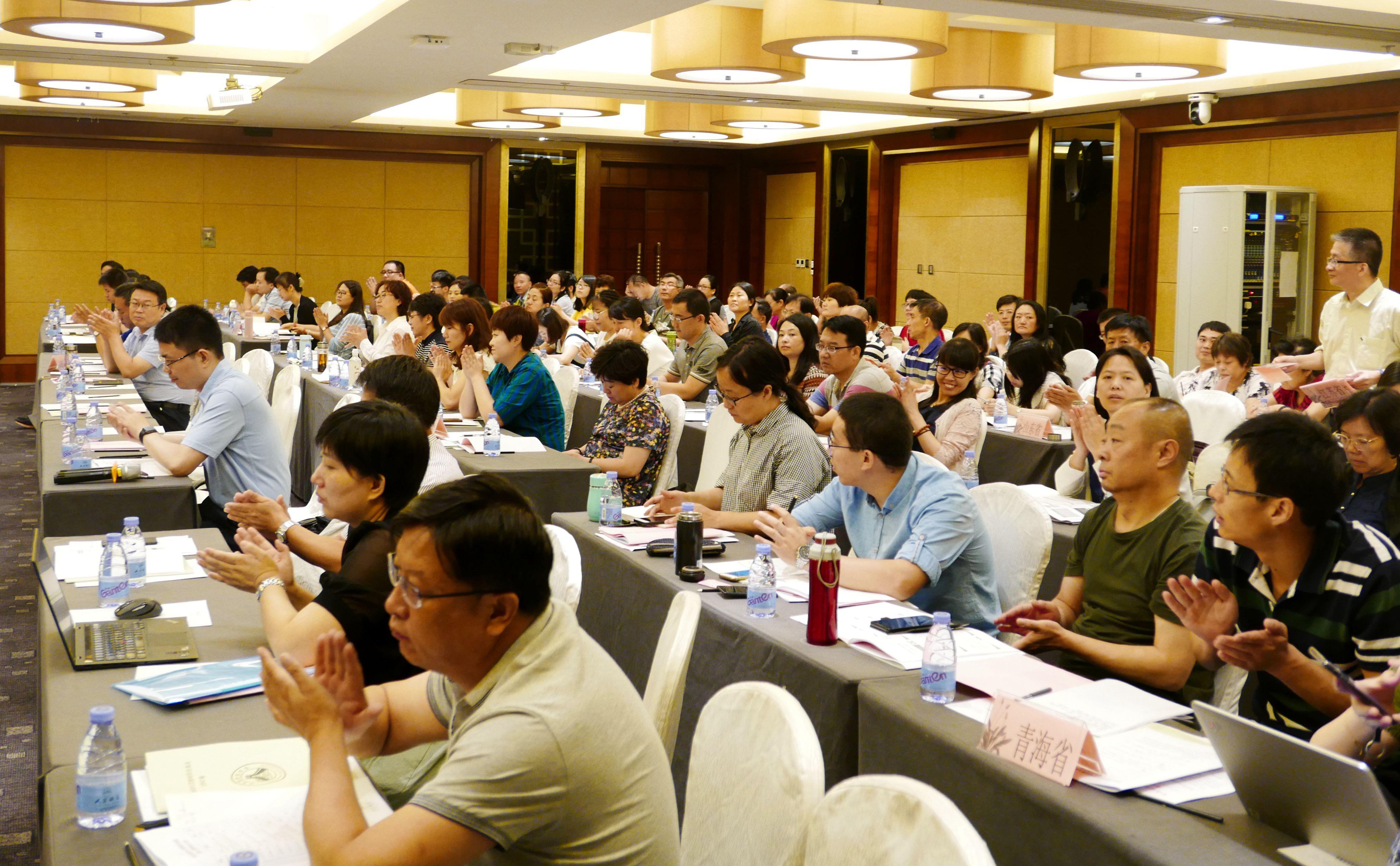 社会组织参与艾滋病防治基金年度工作暨培训会在京召开
