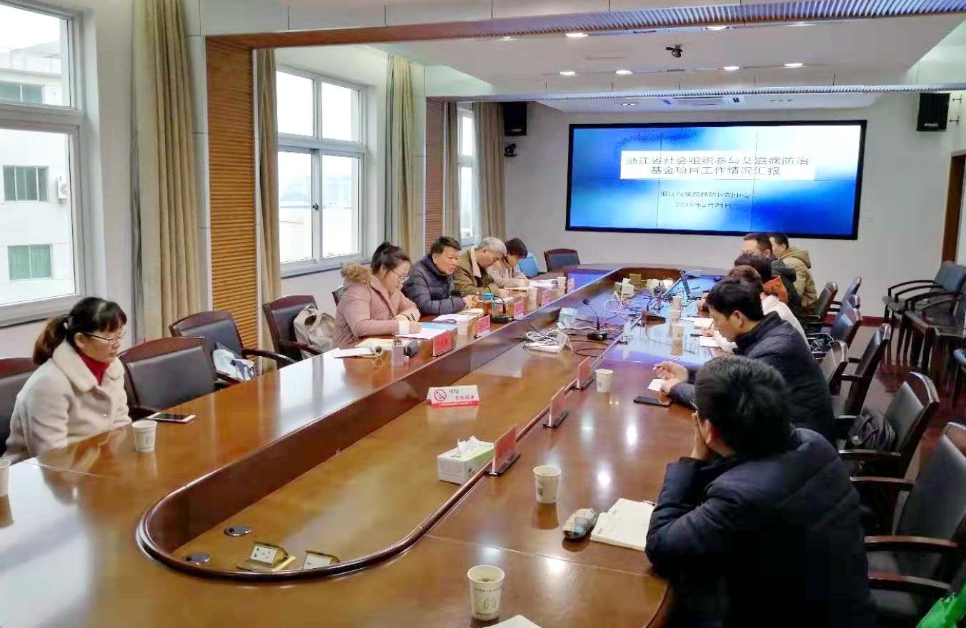 基金办赴浙江省宁波市开展2018年项目验收复核工作