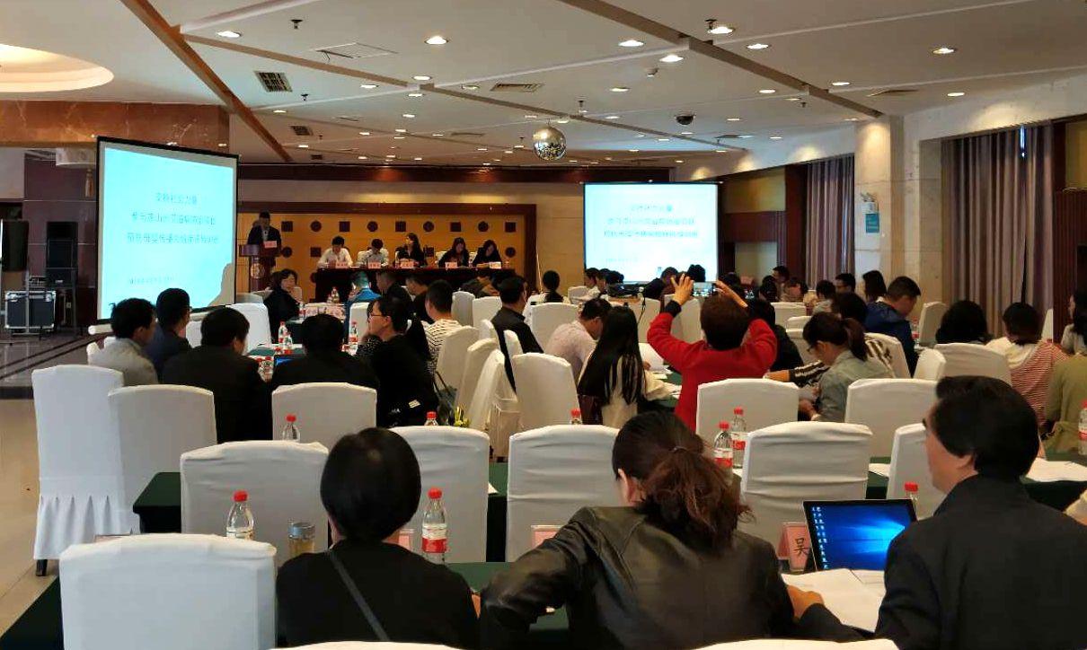 社会组织参与艾滋病防治基金开展四川省凉山州预防艾滋病母婴传播工作能力培训