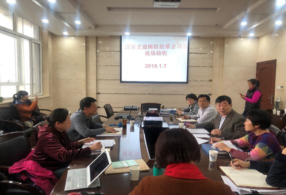 基金办赴山东省和福建省开展2018年基金项目现场验收复核工作