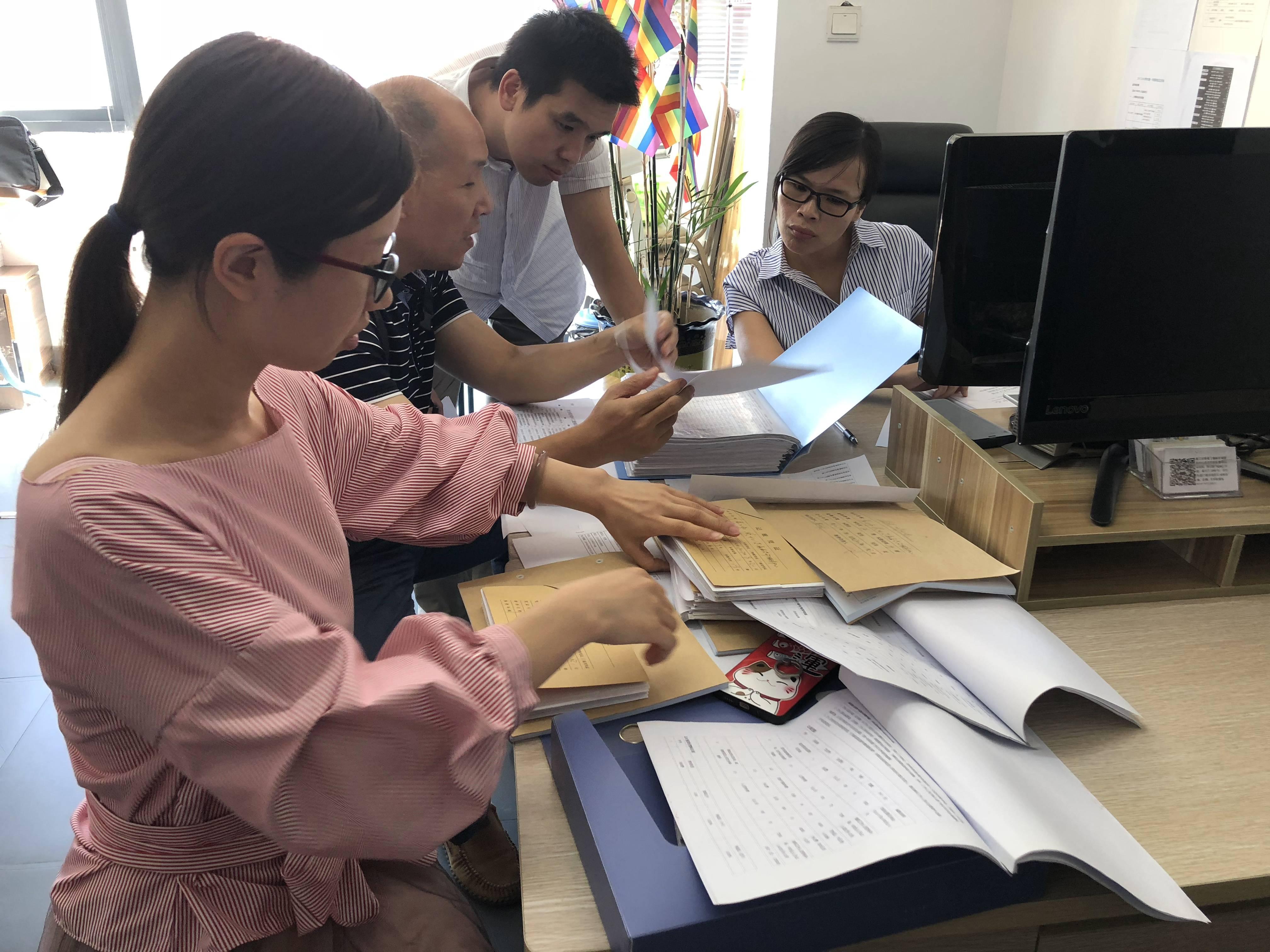 福建省开展社会组织防艾基金 2016-2017年项目实施单位工作考核