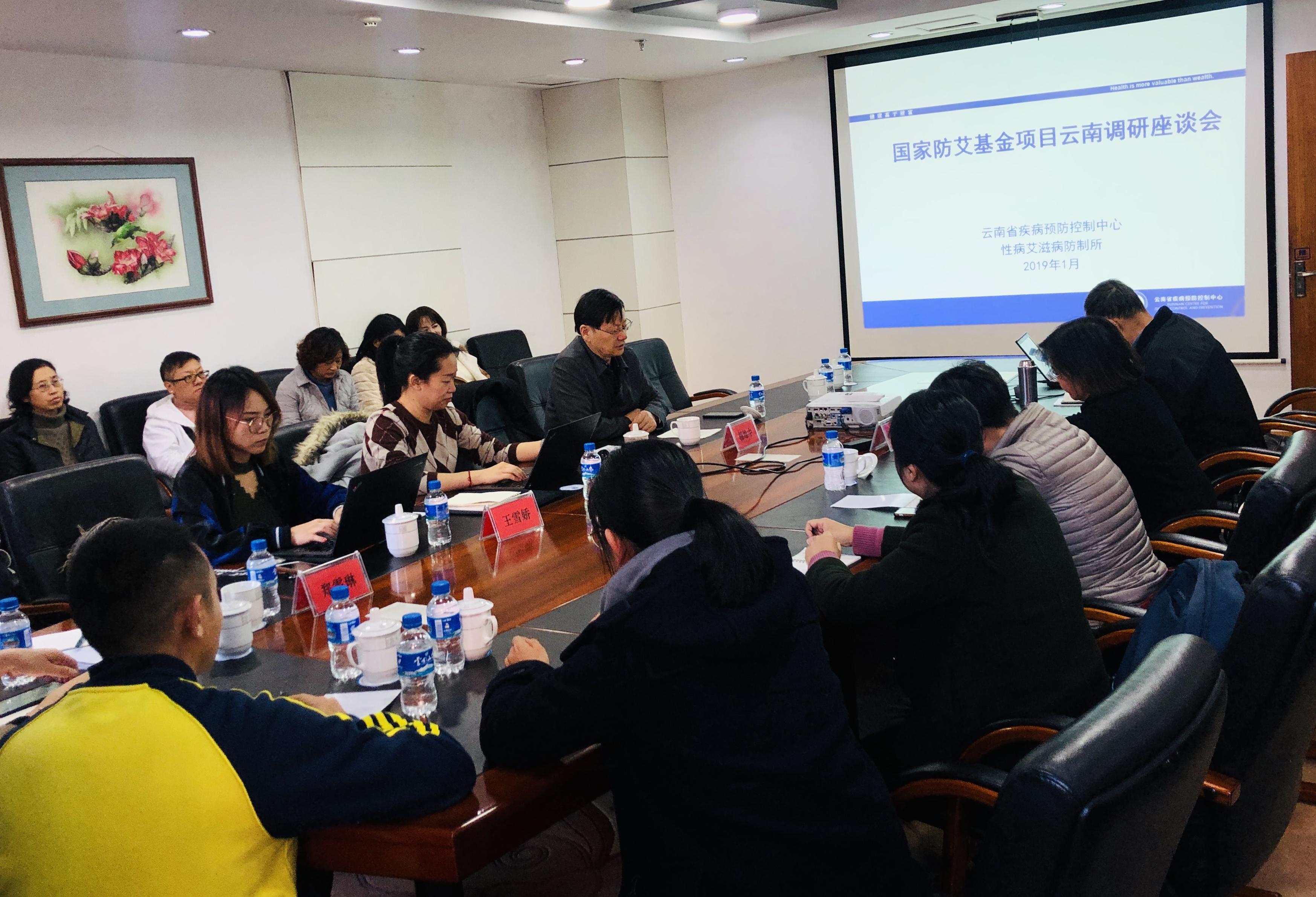基金办赴云南省开展工作调研及项目验收复核工作